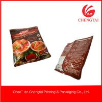 Quality Custom Printing Automatic Packaging Roll Stock Film For Various Spice for sale