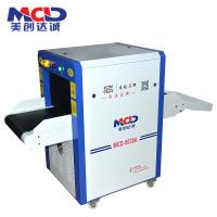 Quality Fast Speed Airport Baggage Scanners For Hotel Court Station Safety Inspection for sale