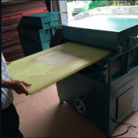 Quality Plastic Cutting board thickness planer in shoe factory for plastic PVC board for sale