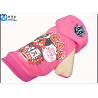 Buy Polyester Fashion Pets Products Luxury Pet Clothes for Dogs , Multi Color and at wholesale prices