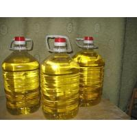 Quality Cottonseed oil with high quality for sale