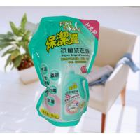 Quality Plastic Customized Standing Foil Spout Pouch with Cap for Packing Laundry Detergent for sale