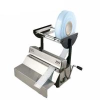 Quality Economy Seal 100 Dental Sealing Machine For Sterilization Pouch AC 220V 50Hz for sale