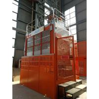 Buy 60m Double Car Construction Material Hoist with Schneider Inverter 45kw at wholesale prices