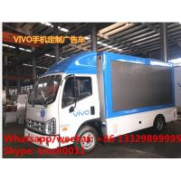 Quality customized mobile LED advertising truck with stage for VIVO Mobilephone, hot sale forland 4*2 LHD LED billboard vehicle for sale