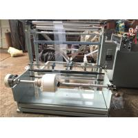 China Film Continuous Rice Bag Sealing Machine For Plastic Cloth Packaging Bag on sale
