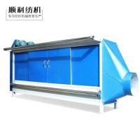 China Customized Width Dust Collector Box SL Bristle Vacuum Box 5kw Total Power on sale
