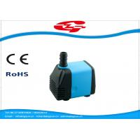 Quality Small Submersible Water Pump for Air Cooler Machine 1000L/H 220V Pump for sale