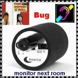Quality Mini Next Room Ear Amplifier Through Wall Door Audio Listening Spy Surveillance Bug for sale