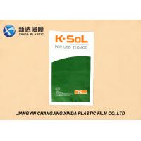 Quality 25 KG FFS Form Fill Seal Film Heavy Goods Packaging Form Fill And Seal Bags for sale