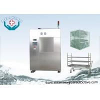 China 0.22μm Air Filter Horizontal Autoclaves With Mechanical Vacuum Pump For Hospital on sale