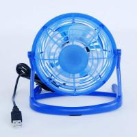 Quality Portable Desktop USB Fan for sale