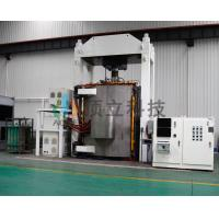 Quality Ceramic Products Sintering Densification Treatment Vacuum Hot Press Furnace for sale