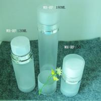 Quality 6ounce  180ml 120ml 50ml  Chinese manufacturer cosmetic  packaging  airless pump bottle for sale