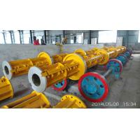 Buy cheap Prestressed Concrete Spun Pile Reinforce Casted Steel Moulds Technical parameter from wholesalers