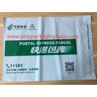 Quality Chinese factory specializing in the production of super self-adhesive courier bag parcel postal bag for sale