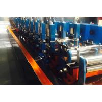 Quality Tube Making Production Line for sale