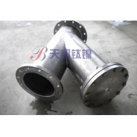Quality Environmental Protection Equipments for sale