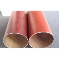 Corrosion Resistance Aluminum Extrusion Tube Round / Square / Rectangular Various Size for sale