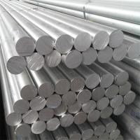 Quality High Strength 7075 T651 Aluminium Alloy Round Bar Wear Resistance For Aviation for sale