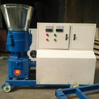 Buy cheap Most popular household mini pellet mill making pellet for fuel or feeding from wholesalers