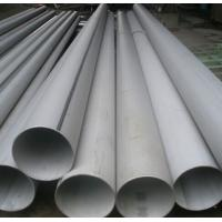Quality 304 304L 316 316L Stainless Steel Welded Pipe , 1.6mm - 5.0mm Seamless Boiler Tubes for sale