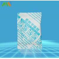Quality Lime Desiccant for sale