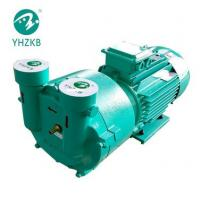 China 1.5hp single stage cast iron material iquid ring vacuum pump for pipe extrusion lines on sale