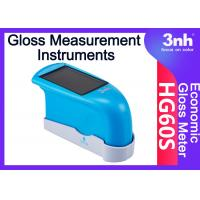 Quality 60 ° USB / RS-232 Gloss Measurement Instruments Glass Marble Plastic Paint Film Gloss Reader HG60S for sale
