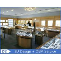 Buy cheap High End S / S Jewellery Showcases 3D Design Beige + Matte White from wholesalers