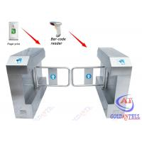 China Electronic TCP / IP Swing Barrier Gate RFID Fingerprint Barcode Reader on sale