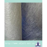 Buy cheap e glass fiber chopped strand mat from wholesalers