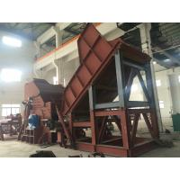 Quality Low Noise Automatic Scrap Steel Shredder Line Machine / Metal Crusher for sale
