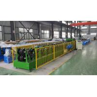 China Purlin C80-300 & Z 100-300 2 in 1 Exchange Type Roll Forming Machine Pre Punching and Cutting C Z Purlin Forming Machine on sale