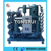 Quality ZJR Multi-functional Double-Stage Vacuum Oil Regeneration Plant, used oil purification for sale