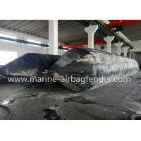 China Flexible Boat Lift Air Bags Boat Landing Airbag For Shipyards And Vessels on sale