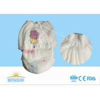 Buy cheap Custom Printed Pull Up Night Nappies / Pull Up Diapers For Toddlers from wholesalers