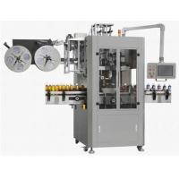 Quality Shrink Sleeve Automatic Labeling Machine for sale