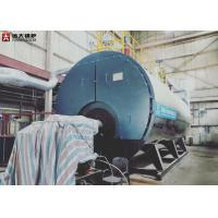 Quality High Temperature Oil Fired Hot Water Boiler 5 Ton Capacity For Center Heating for sale