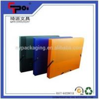 Buy cheap Elastic Solid Color PP File Customized Folder Box Document Box Made In China from wholesalers