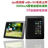 Quality 1.5GHz Main frequence Dual core CPU 10 inch Capacitive Tablet PC external 3G Dongle for sale