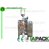 Quality 20G - 1000G Poly Bag Packing Machine / Edible Oil Packaging Machine for sale