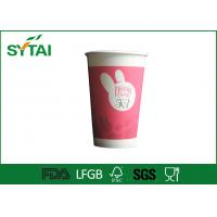 Quality Single Wall Custom Printed Paper Cups , Eco - Friendly 10oz Paper Tea Cups for sale
