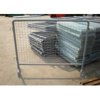Quality Hot Dipped Galvanized Temporary Construction Fence For Sports / Concerts for sale