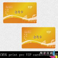 Buy cheap Restaurant Barcode PVC Business Cards / Membership VIP Club Card from wholesalers