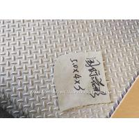 Quality 300 Series Embossed Stainless Steel Sheets / Embossed Finish For Floor Plate for sale