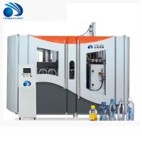 Buy cheap High density Full-Automatic PET Bottle blowing machine from wholesalers
