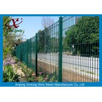 Quality Customized Stainless Welded Wire Mesh Fence Fashionable Design 50X200mm for sale
