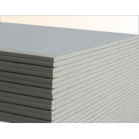 China Gray Plasterboard Decorative Square Ceiling Panels Heat Insulation on sale