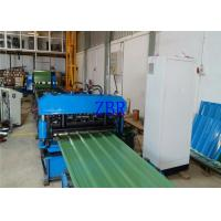 Quality Cold Joint Hidden Roof Making Machine 3 Ton 18mm Side Wall Thickness for sale